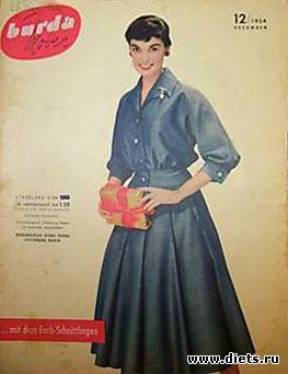 бурда моден журнал декабрь 2013 года | 1954 год