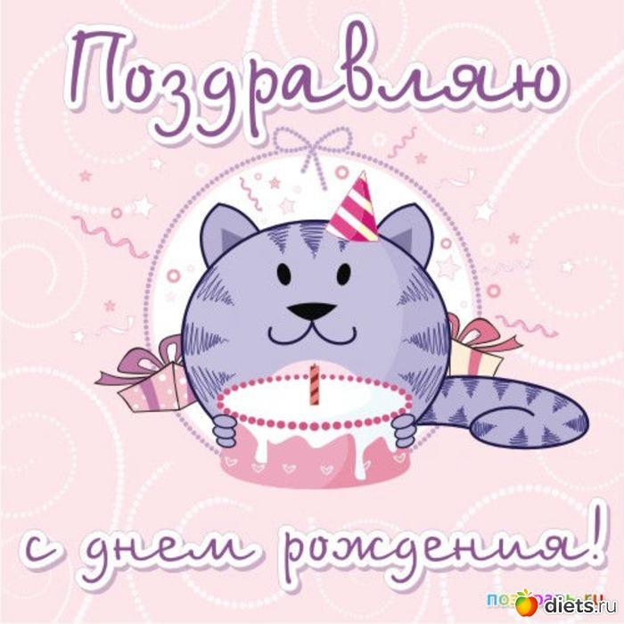 http://diets.ru/data/cache/2012may/18/36/781391_15020-700x500.jpg